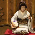 Geisha Performance 2