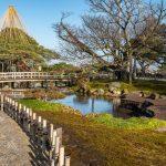 Kenrokuen Garden - Day