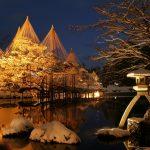 Kenrokuen Garden - Night